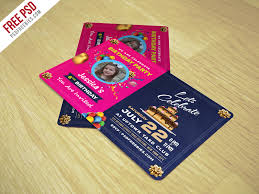Birthday Invitation Card Template Free Psd Psdfreebies Com