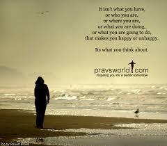 Pravs World Good Morning Quotes Best of Pictures Pravs World Good Morning Quotes Best Romantic Quotes
