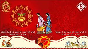 Andhra Wedding Card Designs Wedding Cards Sri Kalyani Press