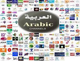 iptv links arabic 2017 iptv links arabic 2018 iptv links arabic m3u iptv links arabic 2015 iptv links arabic m3u8 iptv links arabic 2016 husham iptv links arabic iptv links arabic playlist iptv links bein sport arabic iptv links nilesat arabic iptv links arabic best arabic iptv links iptv links arabic channels iptv arabic channels osn links m3u iptv channels arabic playlist links m3u iptv rtmp arabic-channels links iptv arabic channels streaming links m3u8 free iptv links arabic channels iptv links arabic free iptv links for arabic channels arabic hd iptv links latest arabic iptv links iptv channels arabic mix stream links new arabic iptv links pastebin arabic iptv links iptv arabic tv links