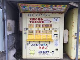 Popular Vending Machines Cool Egg Vending Machines Yes Really Okinawanderer Okinawa News Travel
