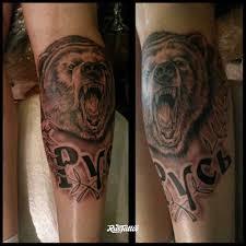 фото татуировки медведь в стиле черно белые татуировки на икре