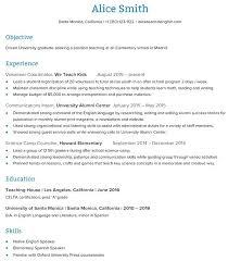 Sample Teacher English Resume Cv Doc Socialum Co