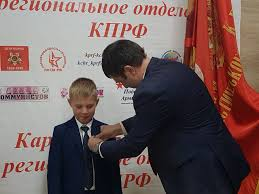 сентября 2020 | Карачаево-Черкесское республиканское отделение  Коммунистической партии Российской Федерации