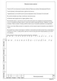 Курсы ландшафтного дизайна Сосновка работы выпускников отзывы Курсы ландшафтного дизайна СОСНОВКА