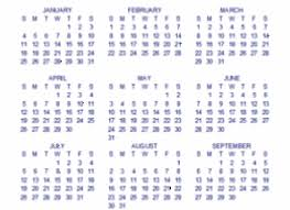 Anyway For You Here Design Your Landscape 2015 Year Calendar