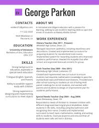 Gallery Of Resume Examples 2017