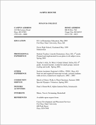 Sample Resume For Substitute Teacher With No Experience