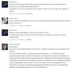 Апелляция на ЕГЭ по обществознанию Дискуссия о процедуре апелляции в социальных сетях
