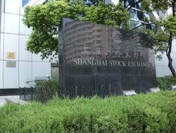 Шанхайская фондовая биржа sse