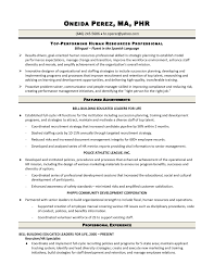 Hr Generalist Resume Objective Examples