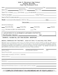 Permission Slip For Field Trips Generic Permission Slip Template