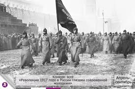 Найден Эссе по истории октябрьская революция  6 1 1250x833 jpg