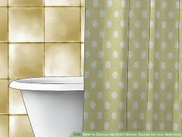 Image titled Choose the Right Shower Curtain for Your Bathroom Step 8