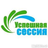 Заказать контрольнуют в Екатеринбурге узнать цены на написание  Задачи по техническим предметам