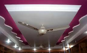 Pop Designs For Rectangular Living Room False Ceiling Design For Rectangular Living Room False