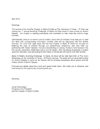 Sample Recommendation Letter For Delta Sigma Theta Sorority - April ...