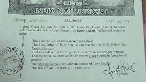 Birth Certificate Template Word Cool Birth Certificate India Archives Whatsappdurumlari