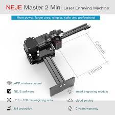 <b>NEJE Master 2</b> Laser Engraver & NEJE Laser Cutter,NEJE official ...