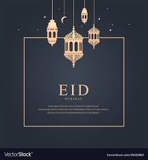 happy eid mubarak greeting card royalty
