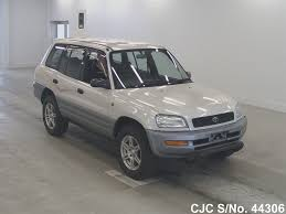 1996 Toyota Rav4 Pearl for sale | Stock No. 44306 | Japanese Used ...