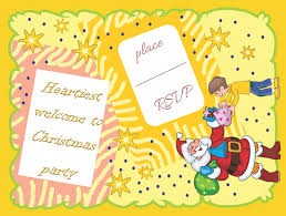 Word Template For Invitation Christmas Party Invitation Template Free Printable