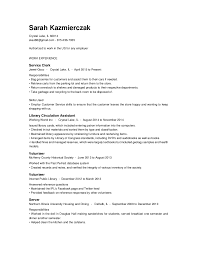 resume indeed resume indeed