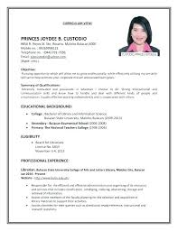 First Time Resume Template Best Of First Time Resume Template Resume Tutorial