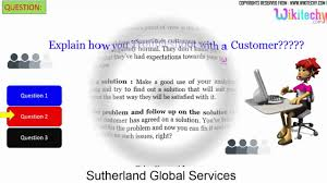 sutherland global services top most interview questions and sutherland global services top most interview questions and answers online videos