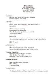 High School Job Resume Examples Resume Sample