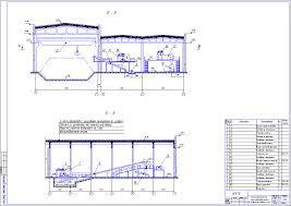 Курсовой проект Массозаготовительный цех завода по производству  Чертеж массозаготовительного цеха завода по производству керамического кирпича Продольный и поперечный разрезы