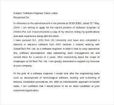 software cover letter  koranbekaz resume for you  cover letter templates sample example format