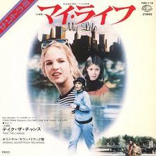 Patty Fink – My Life (1979, Vinyl) - Discogs