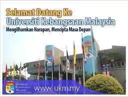 Картинки по запросу universiti kebangsaan malaysia