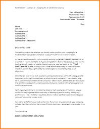 Popular Cover Letter Editor Websites Custom Rhetorical Analysis