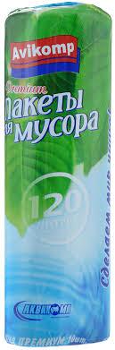 """<b>Мешки для мусора Avikomp</b> """"Premium"""", 120 л, 10 шт"""