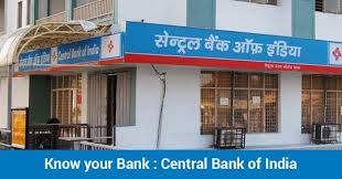 Image result for सेंट्रल बैंक ऑफ इंडिया