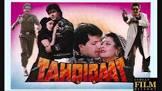 Laxmikant Berde Tahqiqaat Movie
