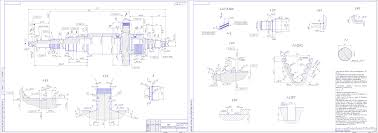 Ждем обновления Дипломный проект Разработка технологического  Дипломный проект Разработка технологического процесса изготовления Вал турбокомпрессора
