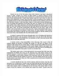computer science essay high school persuasive essay topics  best english essays oklmindsproutco best english essays