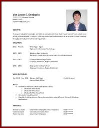 Resume With No Work Experience Template First Time Samples College Resume  With No Work Experience Template