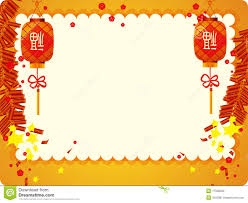 cny new year border best 15 hd chinese new year frame borders pictures image happy new year 2019 info