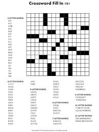print puzzle