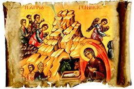Image result for γεννηση χριστου