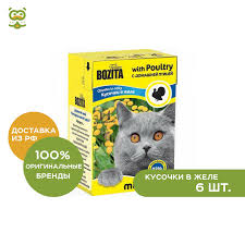[Big Promo] <b>Bozita Mini</b> canned food for cats (<b>pieces</b> in jelly), Poultry ...