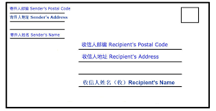Envelope Format Addressing Letters In Chinese Cheng Tsui