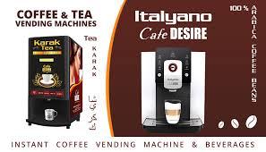 Coffee Vending Machine Dubai Interesting Coffee Vending Machine UAE 48 Sheikh Zayed Rd Dubai United