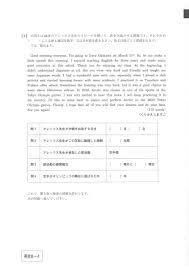 2018年度 沖縄県公立高校入試標準問題 英語問題415