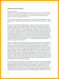 english essay example cover letter engineering cover letter  english