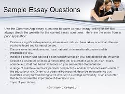 the common application s what is a common application very  6 sample essay